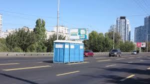 Videó: Ez még a sokat látott ukrán autósoknak is sok volt