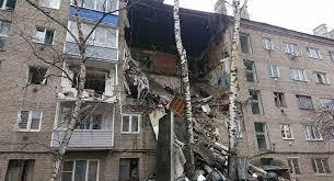 Gázrobbanás miatt beomlott egy többemeletes lakóház Oroszországban