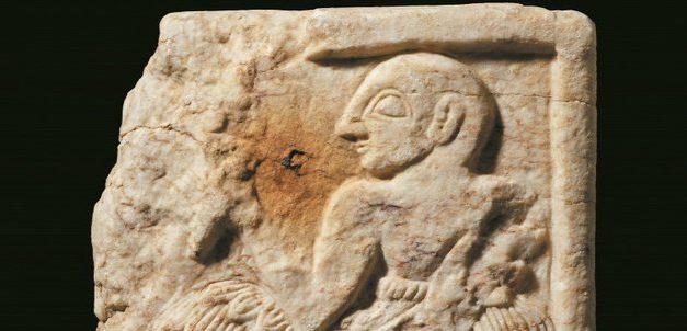 4000 éves, lopott faragványt kap vissza Irak Nagy-Britanniától